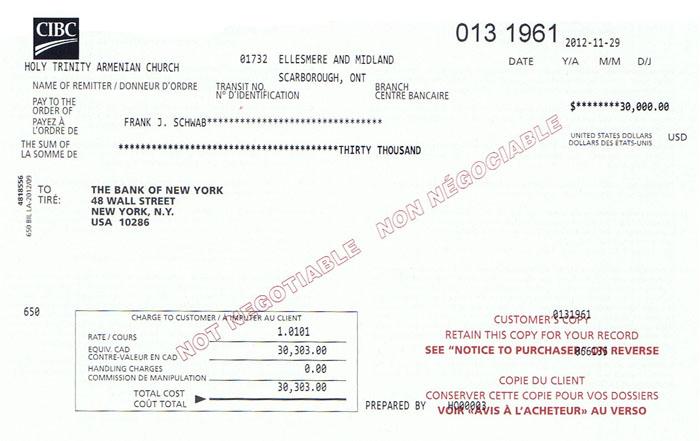 CIBC 30000 Transfer