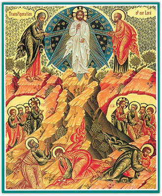 Feast of Transfiguration of Our Lord Jesus Christ