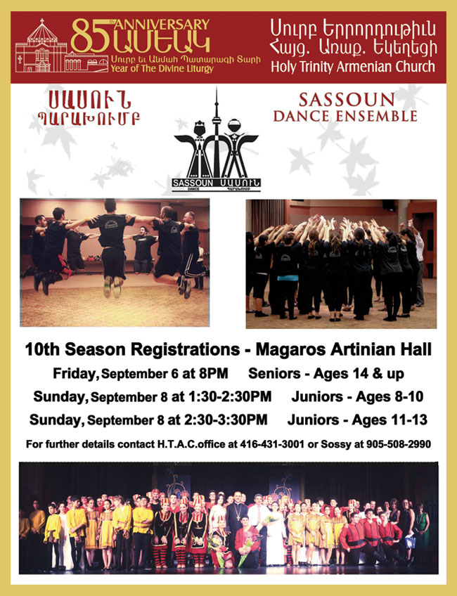 Sassoun Dance Ensemble season 10