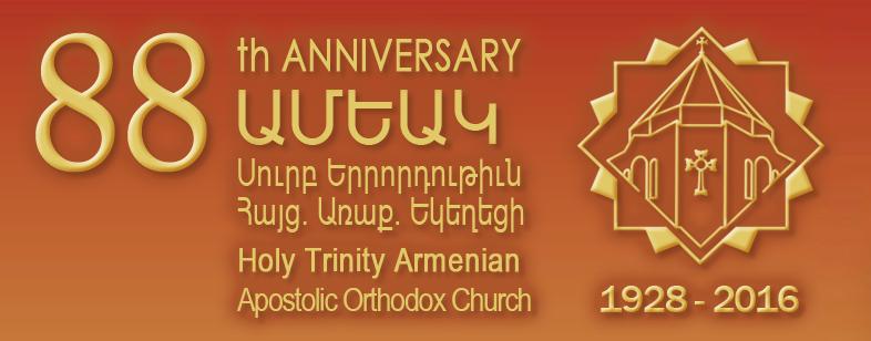 88 Anniversary Banner1928-2016