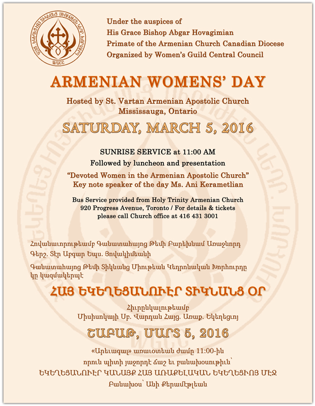 ARMENIAN WOMENS' DAY w2