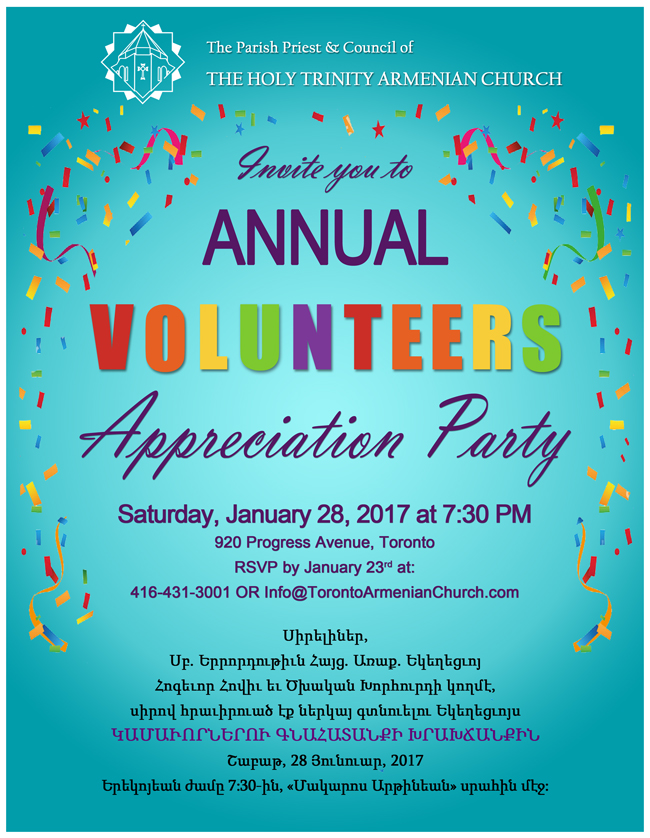 Annual Appreciation Party 2017 Jan 28