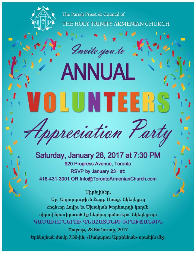 Volunteers Appreciation Party - Holy Trinity Armenian Church