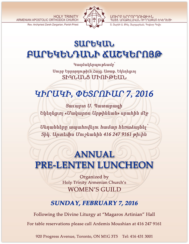 Annual Pre-Lent Luncheon 2016 web