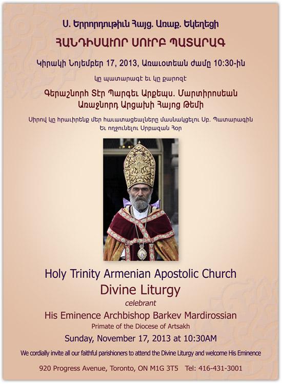 His Eminence Archbishop Barkev Mardirossian will celebrate the Divine Liturgy at Holy Trinity Armenian Church on November 17, 2013.