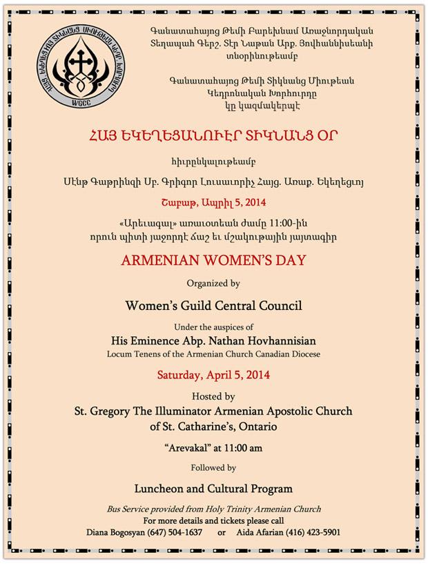Microsoft Word - Armenian Women's Day Flyer 2014 (2)