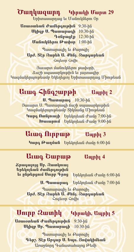 __Armenian_Schedule_Holy_Week_W