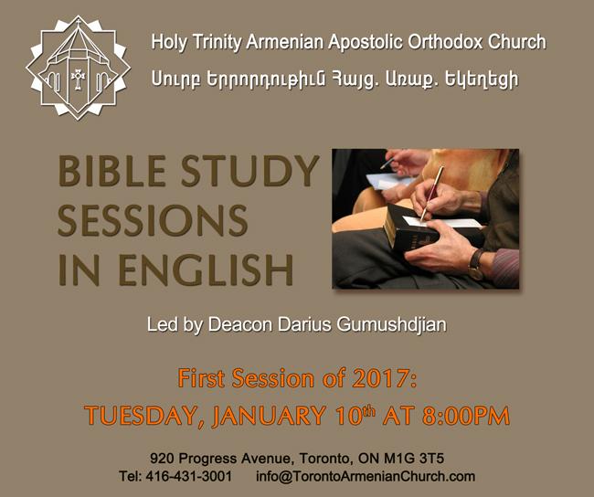 bible-study-2016-2017-21