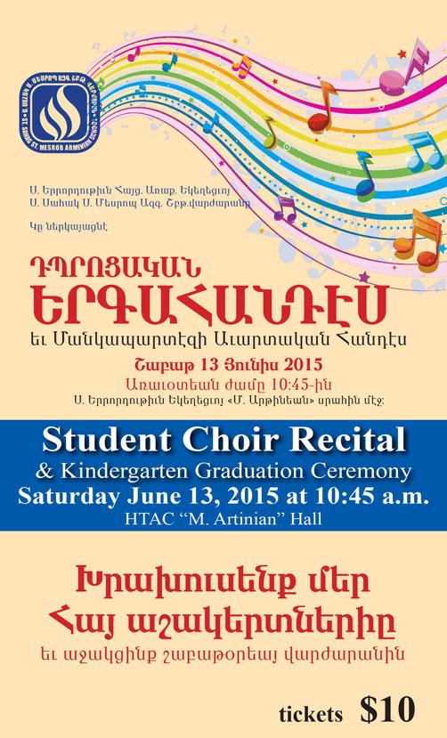 Choir ad Sat School