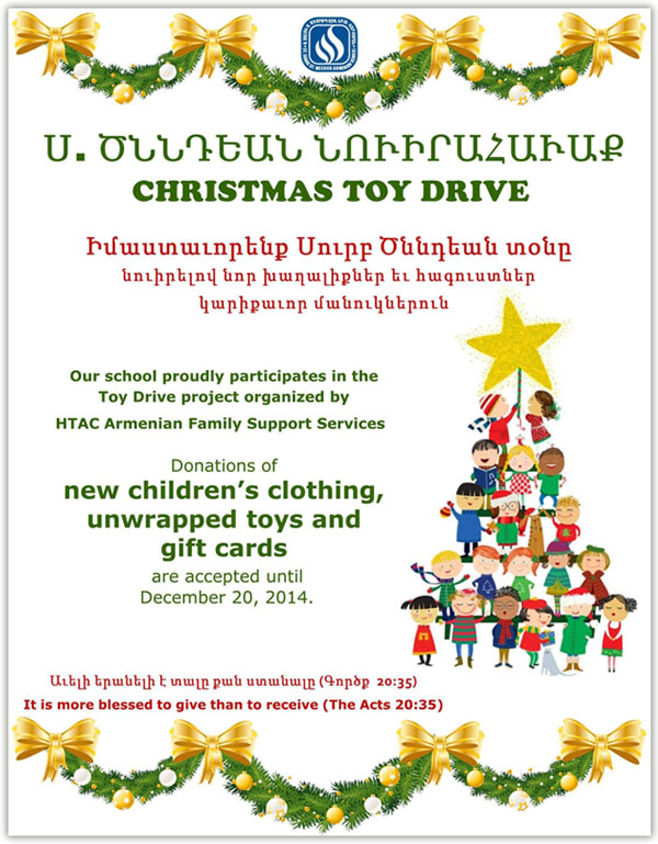 Christmas toy drive holy trinity armenian church christmas toy drive m4hsunfo