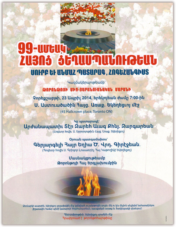 Commemoration of 99th Anniversary of Armenian Genocide April 23 2014