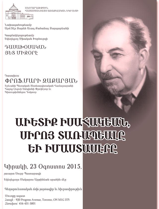 Dr. Marie Zakaryan August 23-2015 Web