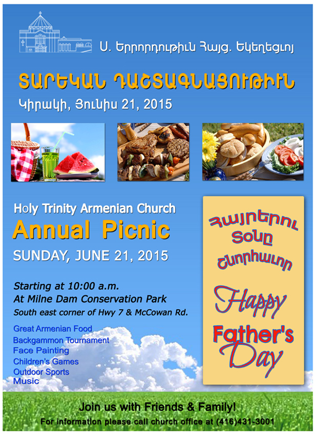 Fathers Day Picnic2015 W