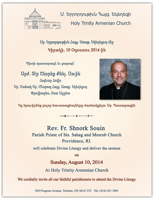 Fr Suin August 10 2014 web