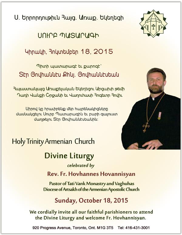 Fr_Hovhannes_Hovhannisyan_October_2015 Web