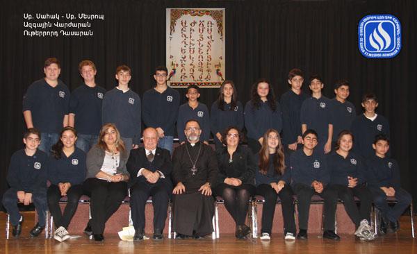 Grade 8 - 2013-14 October 26 Sat School