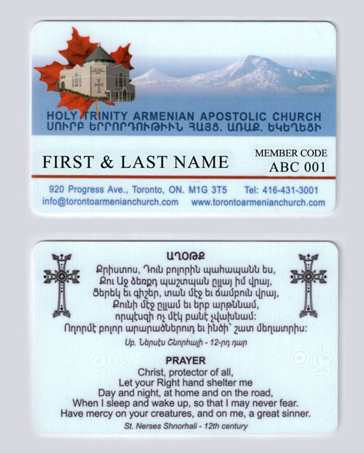 HTAC Membership Card Sample