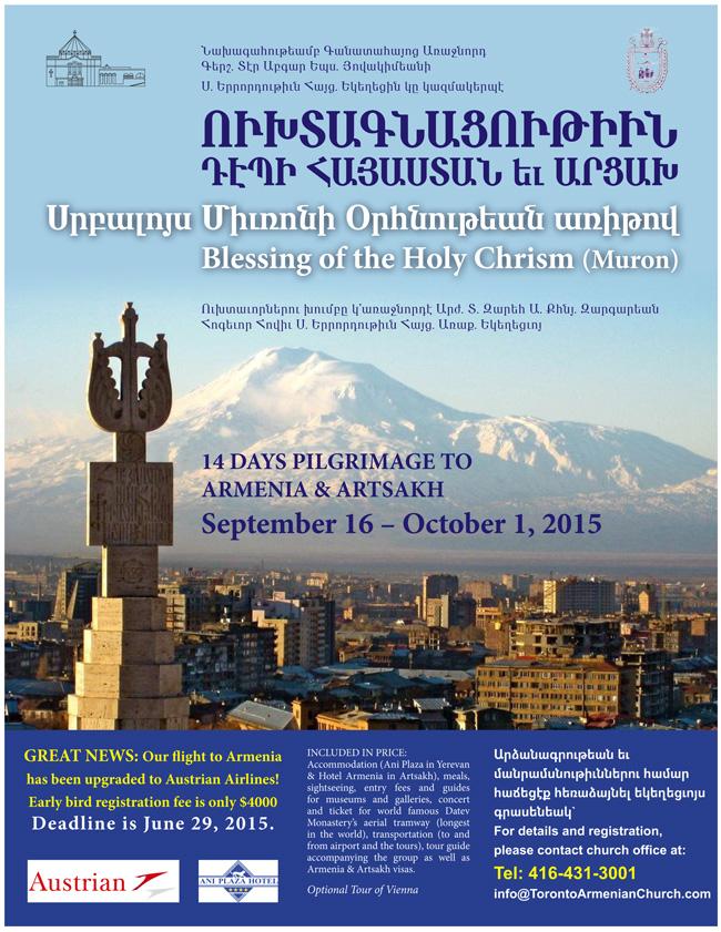 HTAC Pilgrimage to Armenia 2015 SepOct