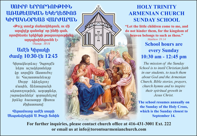 HTAC Sunday school 2016 Sep 11