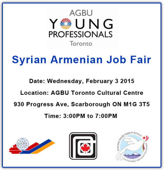 Job Fair 2016 Feb 3