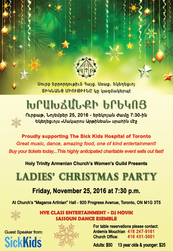 ladies-annual-christmas-party-2016-ws