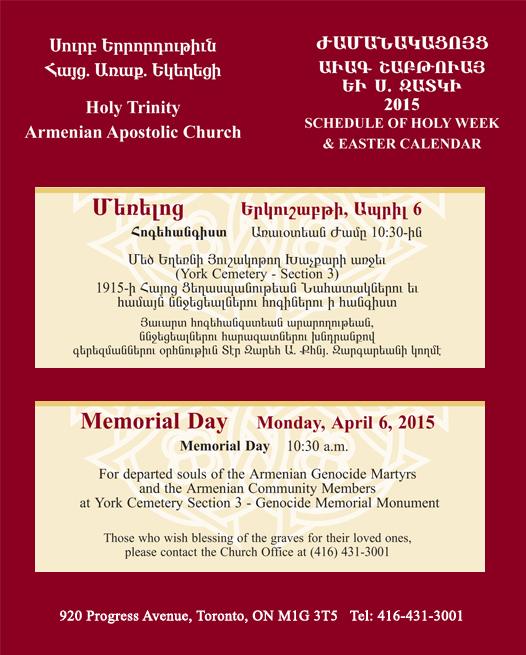 Memorial Day April 6 2015