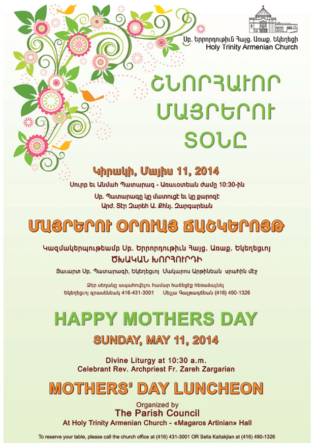 Mothers Day 2014web