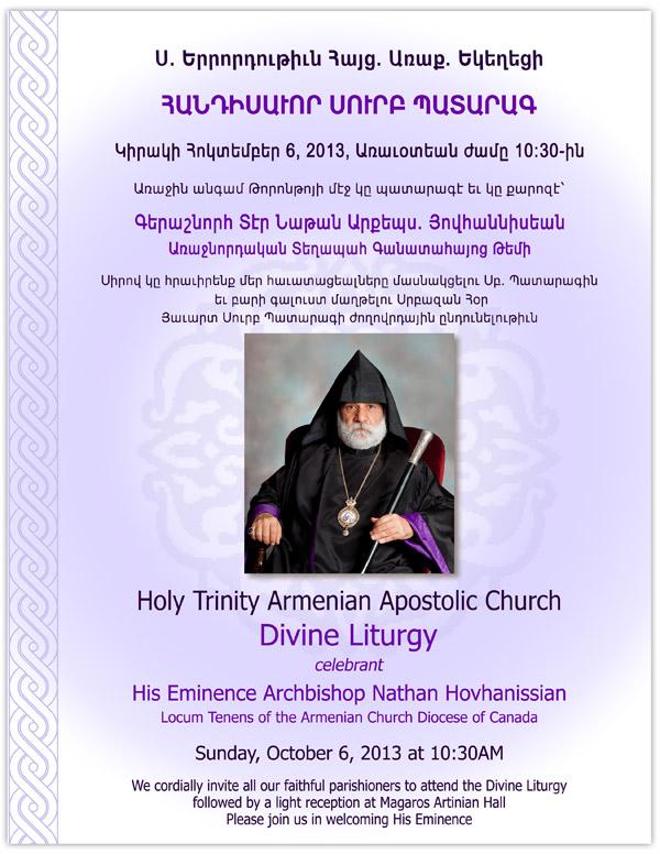 Archbishop Nathan Hovhannisian will be the celebrant of Divine Liturgy at Holy Trinity Armenian Church.