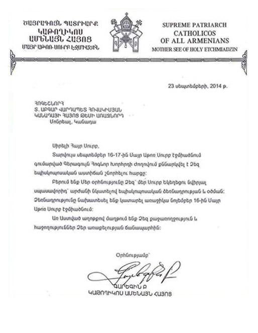 Ordination Letter