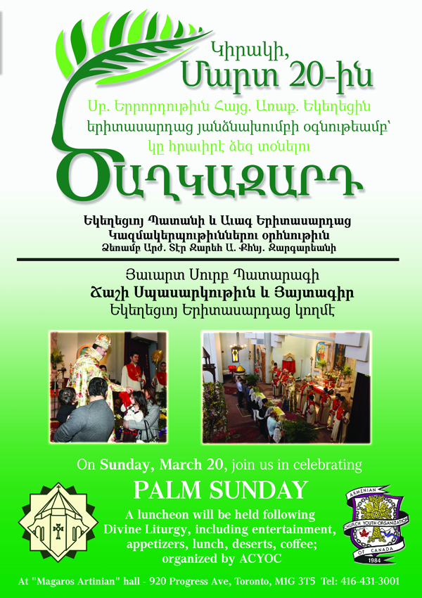 Palm Sunday Flyer_FINAL_Web