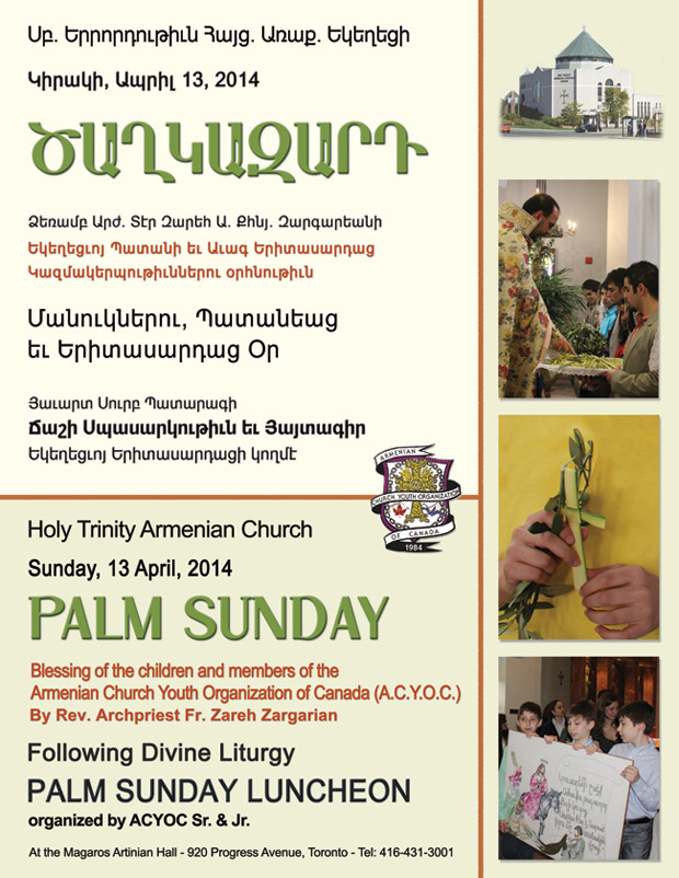 Palm Sunday2014w