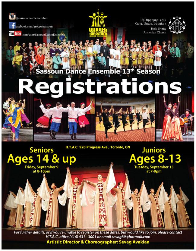 Registration J2S