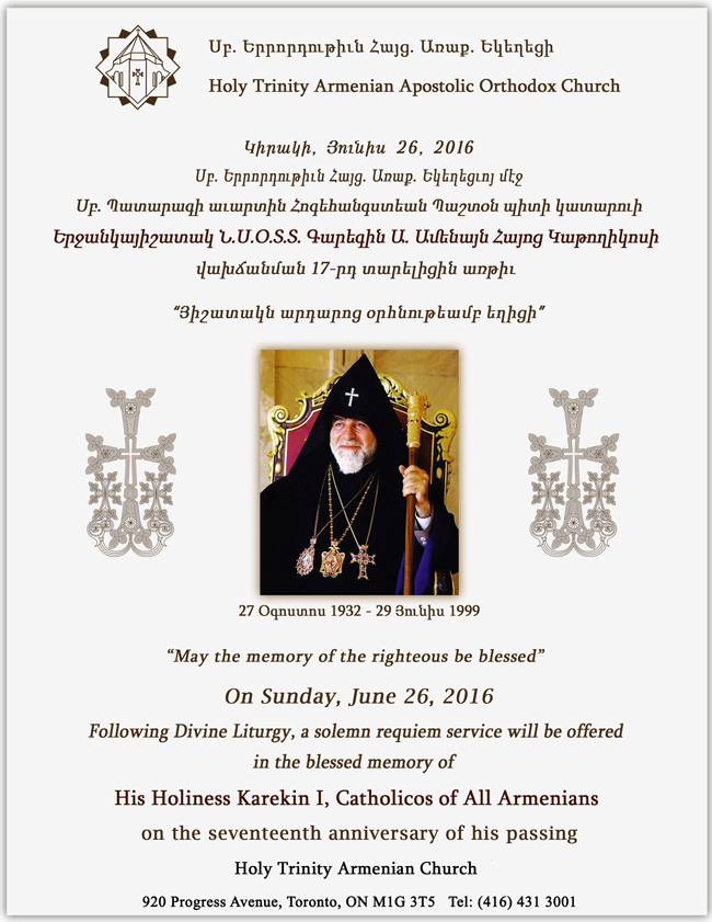 Requiem Service His Holiness Karekin I 2016 W