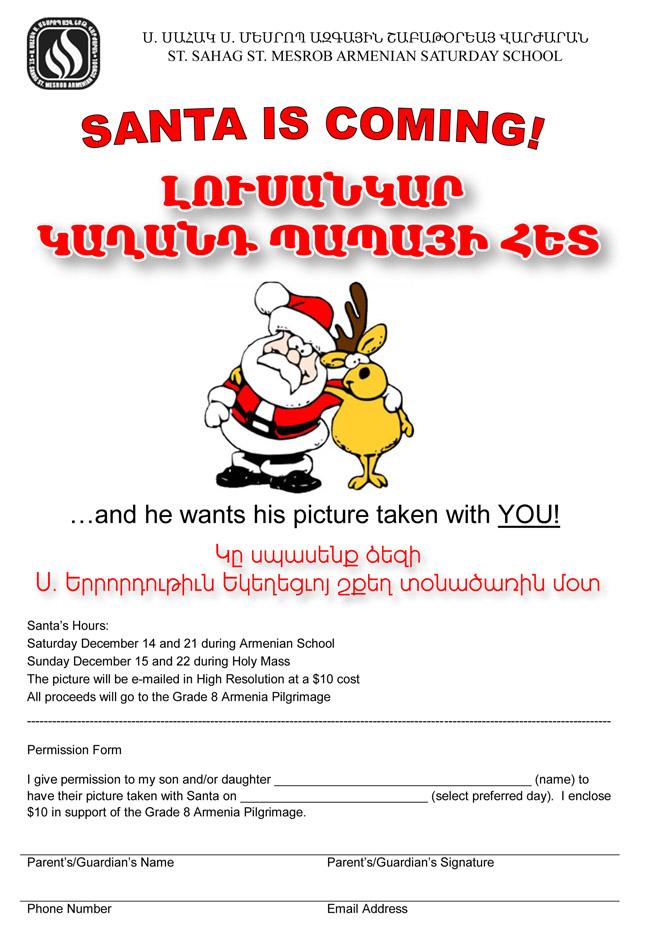 Santa Flyer.pdf
