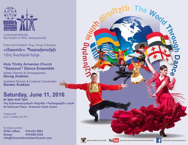 Sasoun Dance 2016 WEB flyer