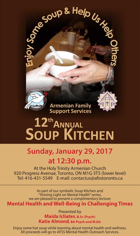 Soup Kitchen 2017 Jan 29