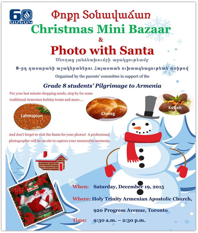 St Sahag St Mesrop Saturday School Mini Bazaar 2015