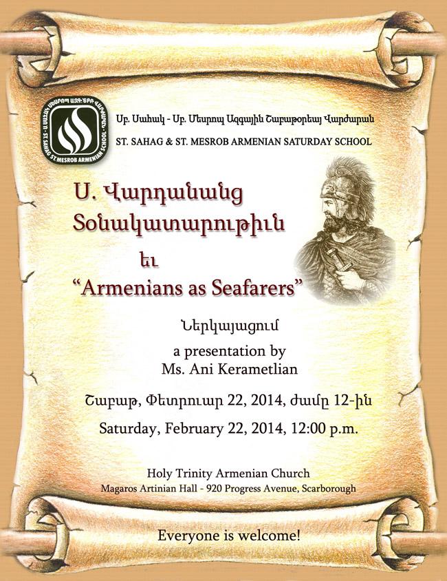 St. Vartan Day Celebration & Lecture 2014