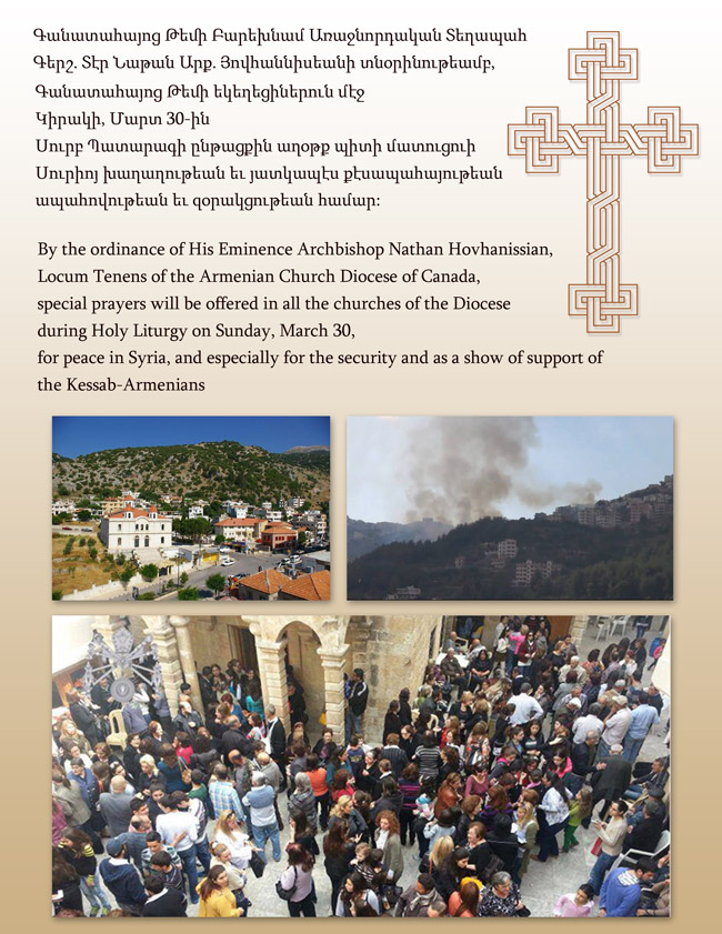 Sunday Prayer for kesab2014March30
