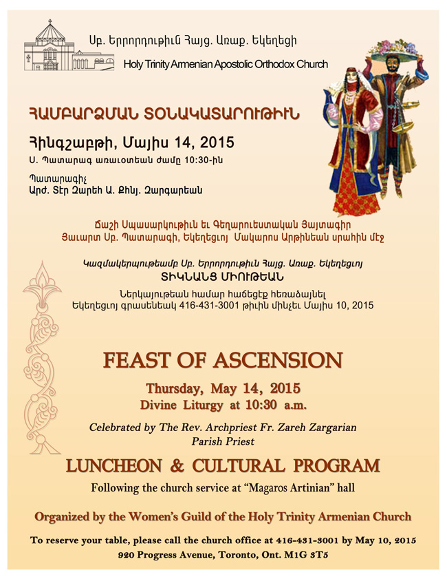 W Bilingual Ascension Day - May 14 2015
