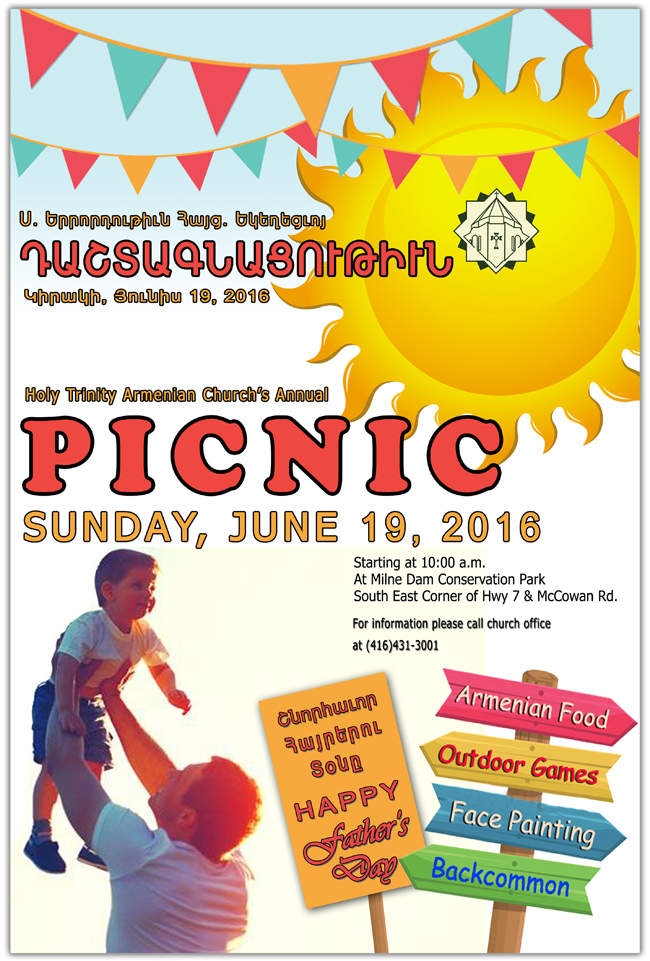 W Fathers Day Picnic2016 3