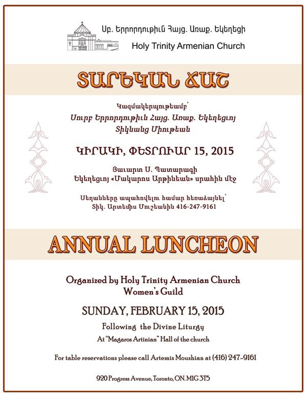 W_Annual Luncheon 2015