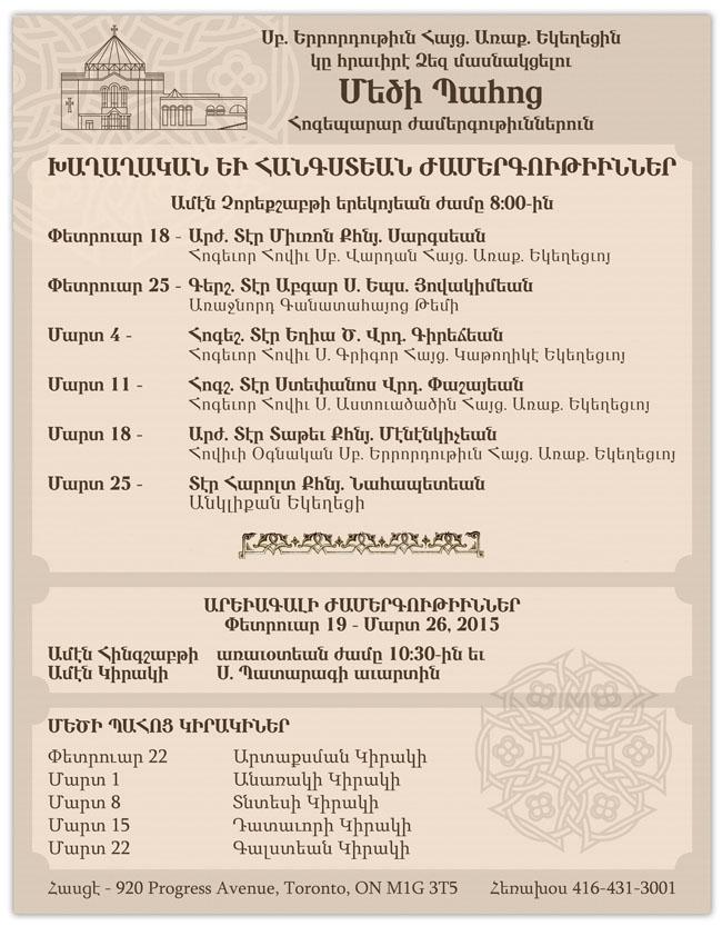 HTAC flyer 2015-02.indd