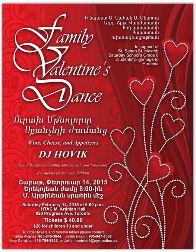 family valentine u2019s dance