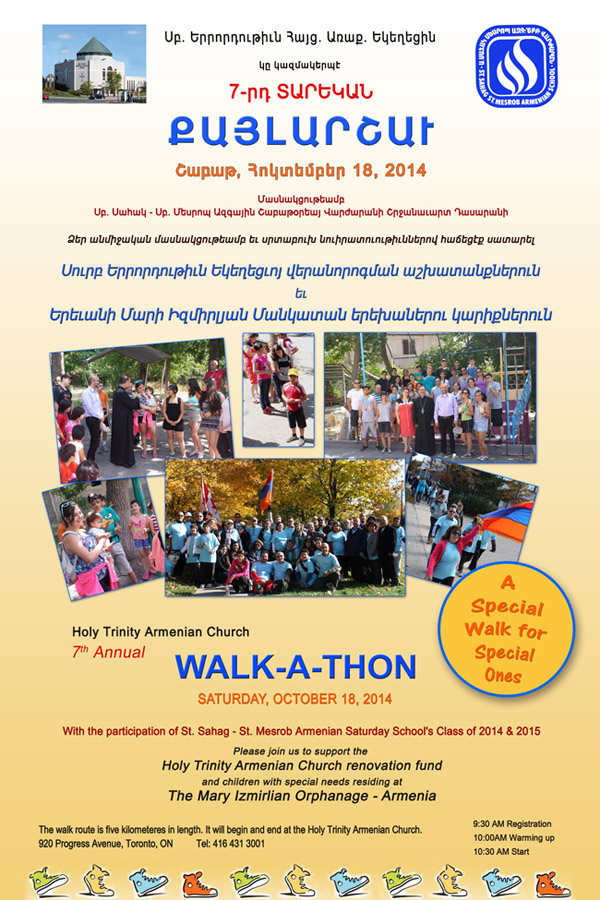 Walkathon Oct 18 2014 web
