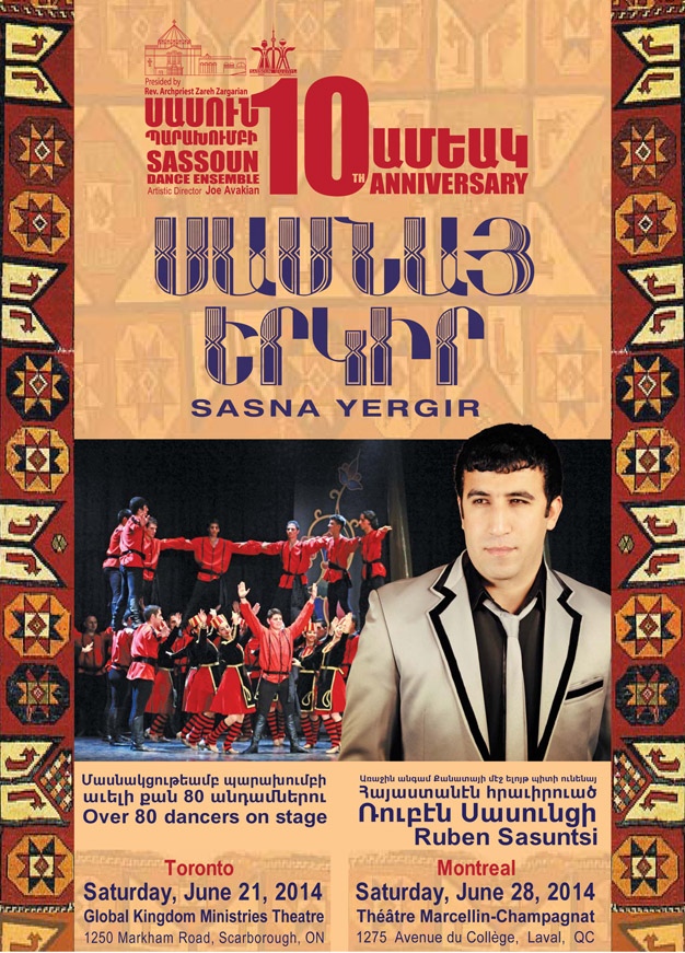 __Sassoun Flyer 2014.ai