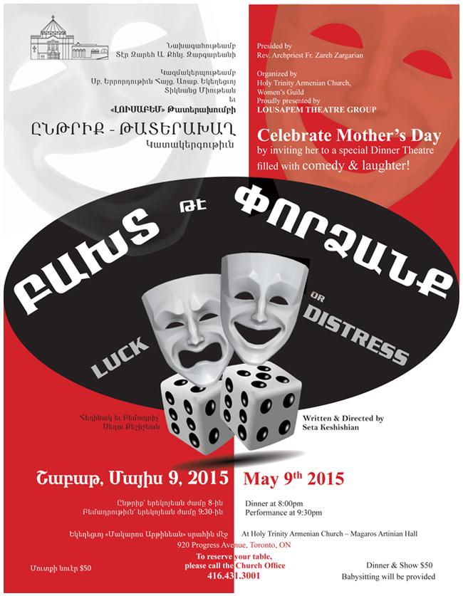 HTAC Theatre flyer.indd