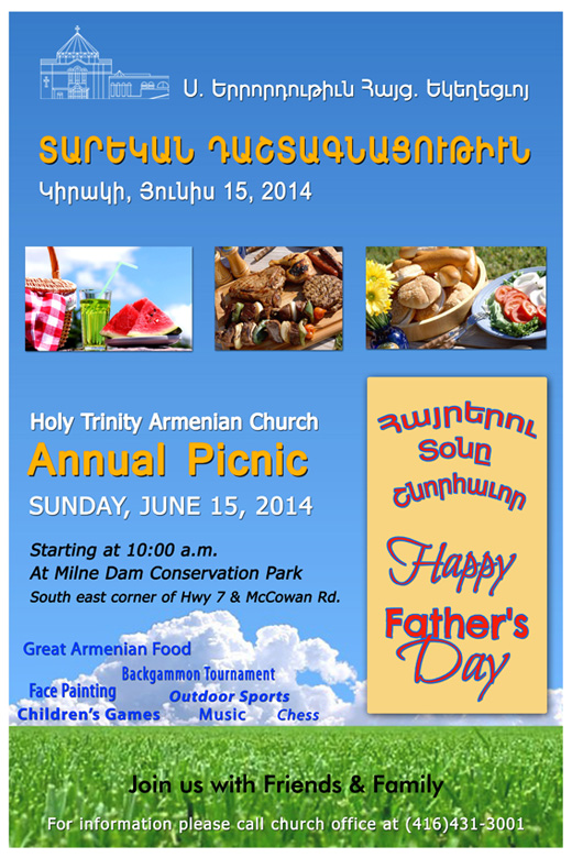 Annual Church Picnic – Fathers' Day - Holy Trinity ...